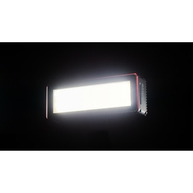 ضوء أماران ميني ال-اي-دي من أباشر (AL-MW)