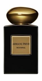 88d841fdd عطر أرماني برايف أود رويال من جورجيو أرماني للرجال والنساء - ١٠٠ مل ...