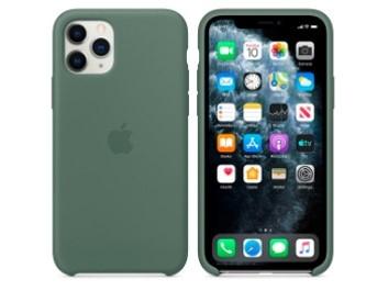 غطاء الحماية السليكون أبل أيفون ١١ برو ماكس  أخضر