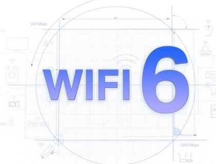 واي-فاي 6 متطور