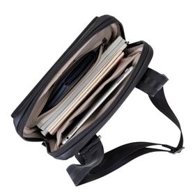 جيب أمامي بسحاب مع غطاء مغناطيسي