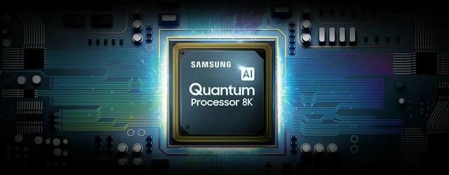 Powerful performance Quantum Processor 4K