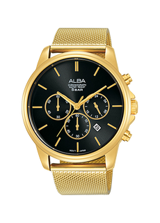 Alba Watches: The Best Watch Among Other Mens Watch Brands