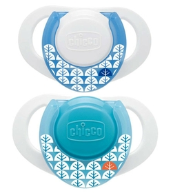 PhysioRing Silicone Soother