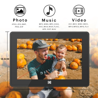 Multifunctional Digital Photo Frame