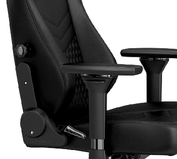 Integrated Adjustable Lumbar Support