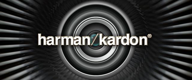هارمان كاردون