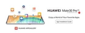 Huawei Mobile Browser (HMS)