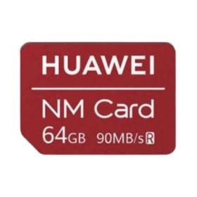 Huawei's Nano Memory Card