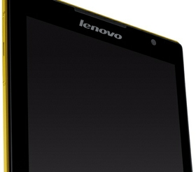 Lenovo TAB S8-50 QuadCore 16GB 8-inch 4G LTE/Wi-Fi Tablet - Yellow