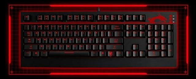 MSI Mechanical Gaming Keyboard
