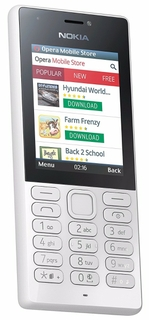 Nokia 216 | Nokia Phone | Xcite Kuwait