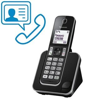 خاصية التعرف على هوية المتصل مع إمكانية تقييد المكالمات