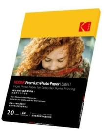 ورق صور Kodak فاخر