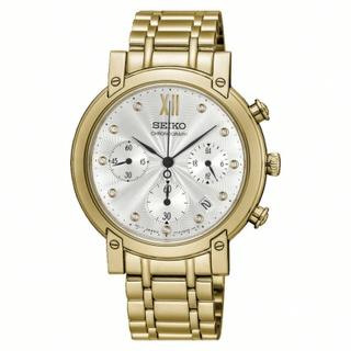 Elegant Timepiece