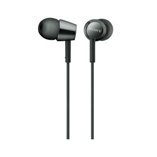 Compact, high-quality sound