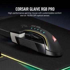 ماوس الألعاب GLAIVE RGB PRO