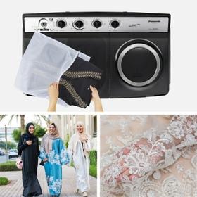 اغسلي الملابس الرقيقة بلطف
