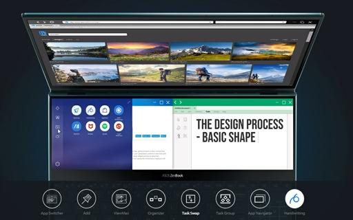 Screenpad Plus: Experience Ultimate Productivity