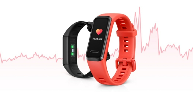 Smart Heart Rate Tracking