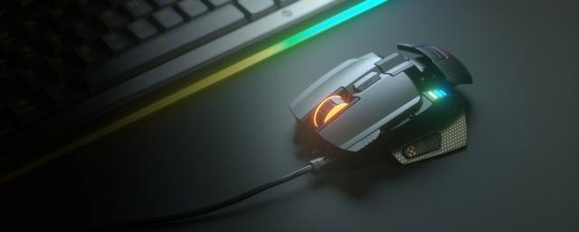 700M EVO 16000 DPI Optical Gaming Mouse