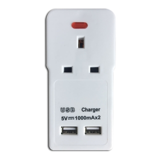 One Way Power converter with 2 USB Ports DZ-U7007
