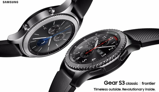 Samsung Gear S3 Frontier Smartwatch – Black | Xcite Alghanim