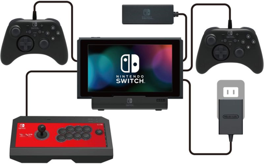 Multiport USB Playstand for Nintendo Switch