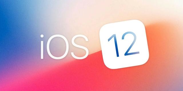 iOS 12 هو نظام التشغيل المتحرك الأكثر تطوراً في العالم.