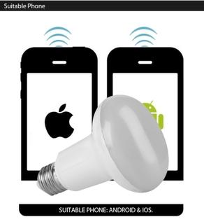 التحكم في الأضواء من الهاتف الذكي