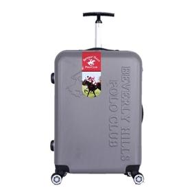 حقيبة صلبة مناسبة للسفر