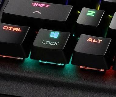 Windows Key Lock
