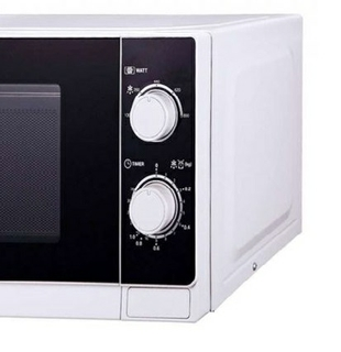 Sharp 20 Litres Microwave Oven R 20as W White Xcite Ksa