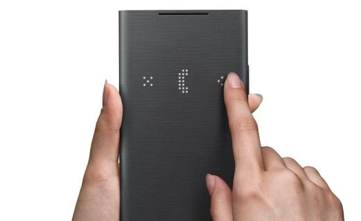 التحكم في الهاتف بأريحية باستخدام يد واحدة