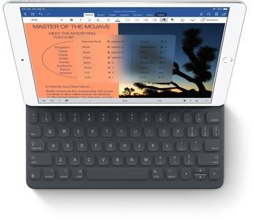 لوحة مفاتيح ذكية