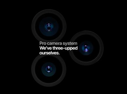 نظام كاميرا Pro وأصبح التصوير ثلاثي الإبداع.