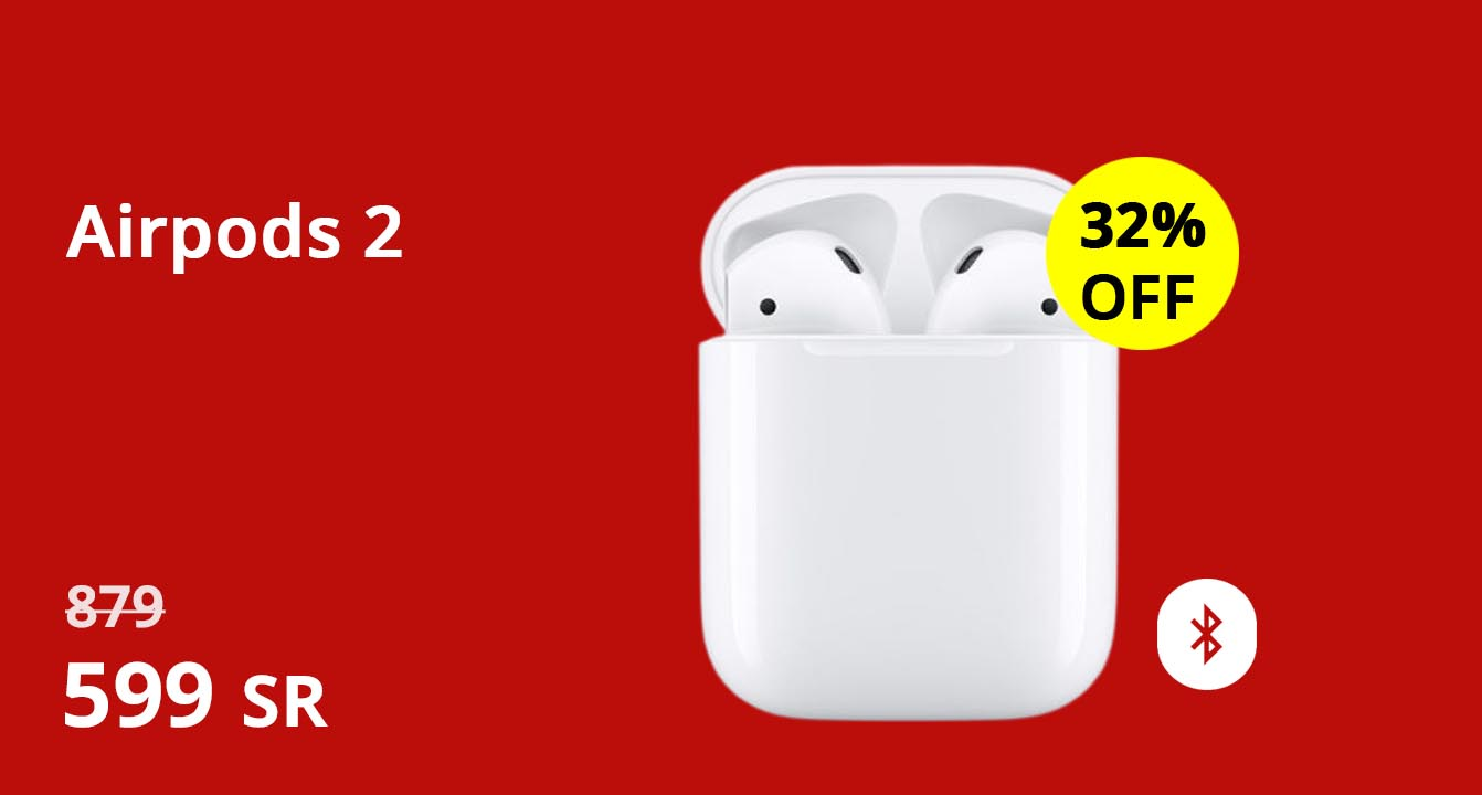 airpods @ 599