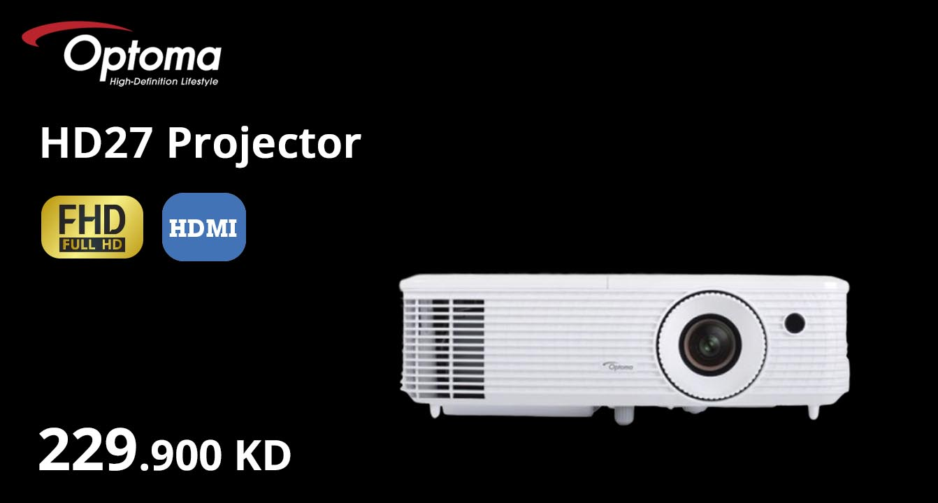 xcite - optoma Projector @ 229.9