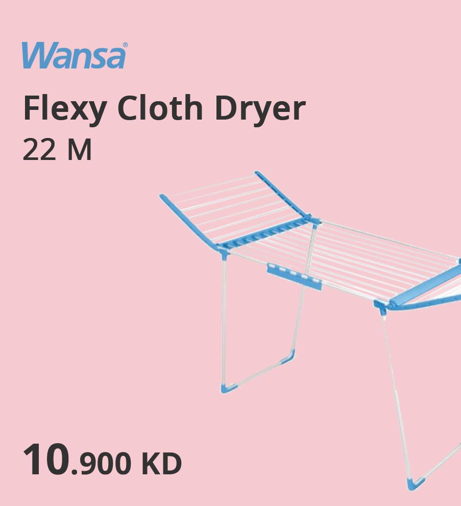 'Perfect Clothes KW EN - 2