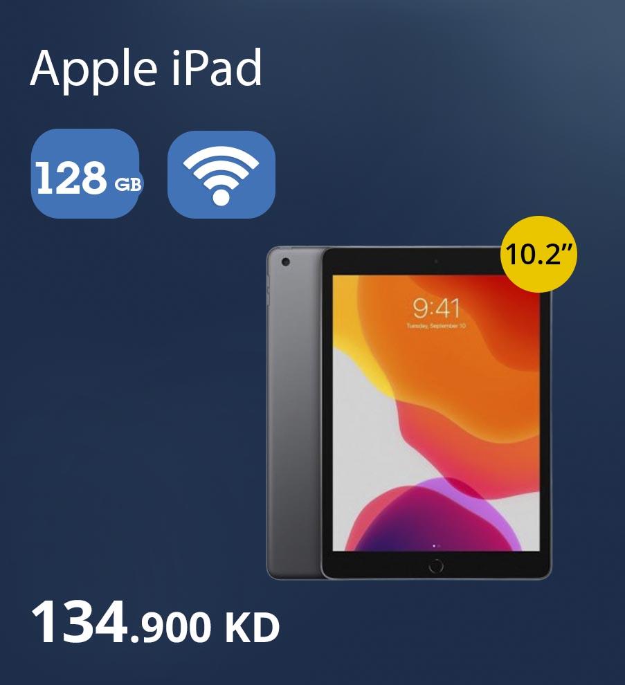 Ramadan 2020 -iPad @ 134.9