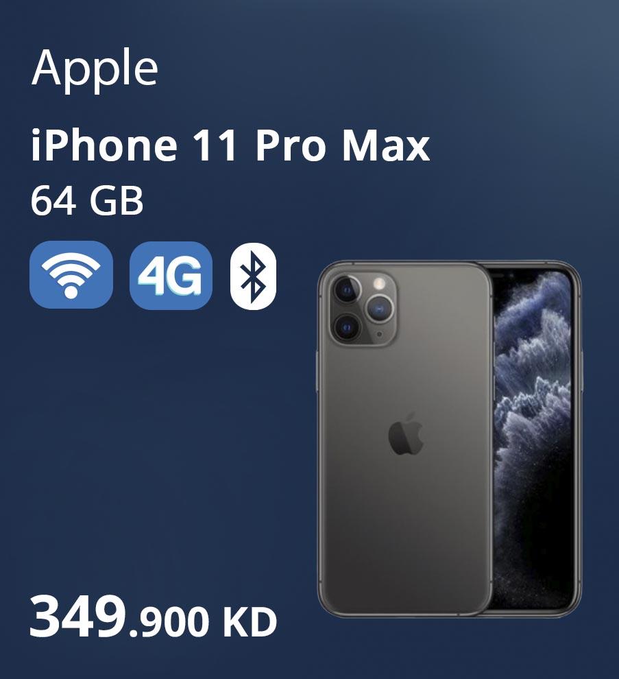 Ramadan 2010 - iphone 11