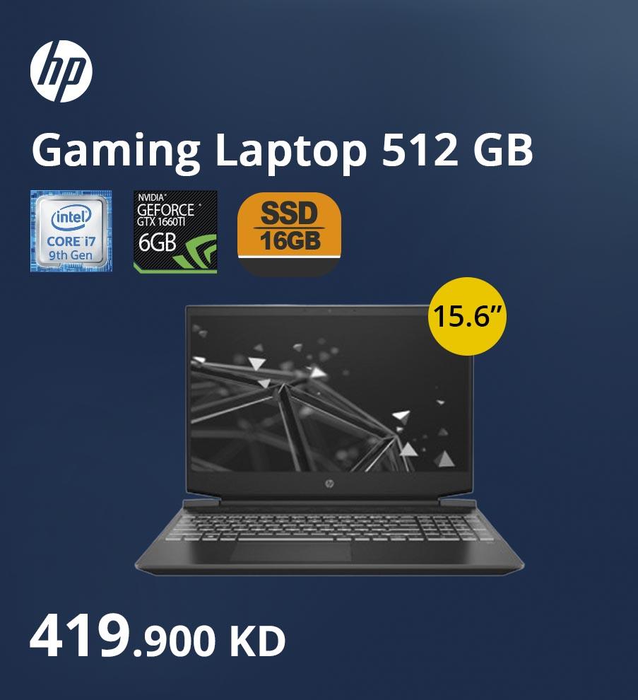 Ramadan 2020 - hp gaming laptop @ 419.9