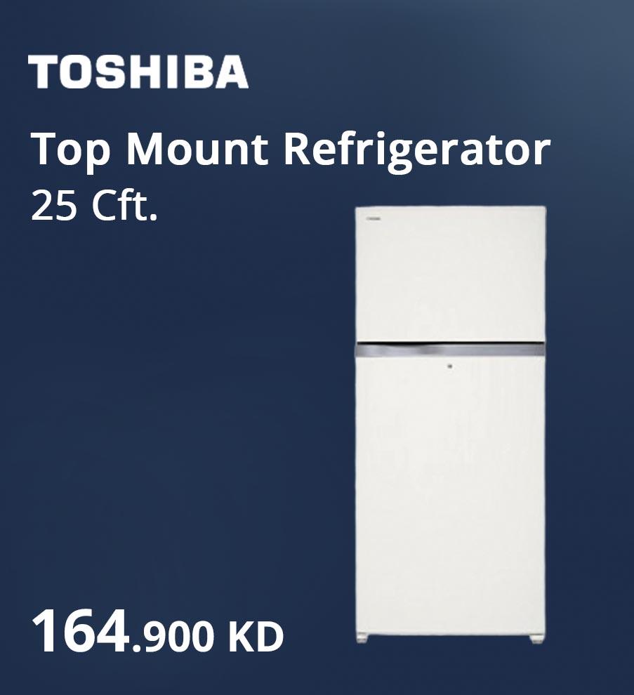 Ramadan 2020 -toshiba fridge @164.9