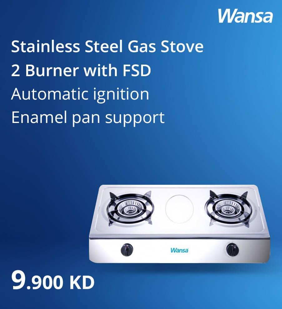 xcite - wansa stove