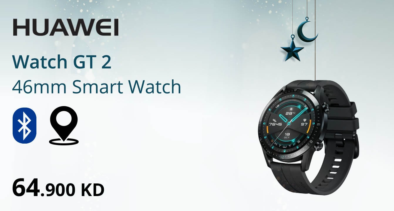 xcite - Work From Home - HUAWEIWATCH@58.9