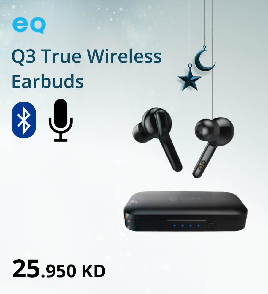 xcite - Work From Home - EQHEADPHONES@9.9