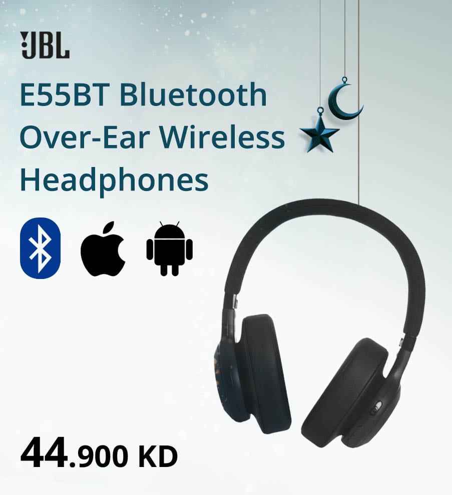 xcite - Work From Home - JBL@44.9