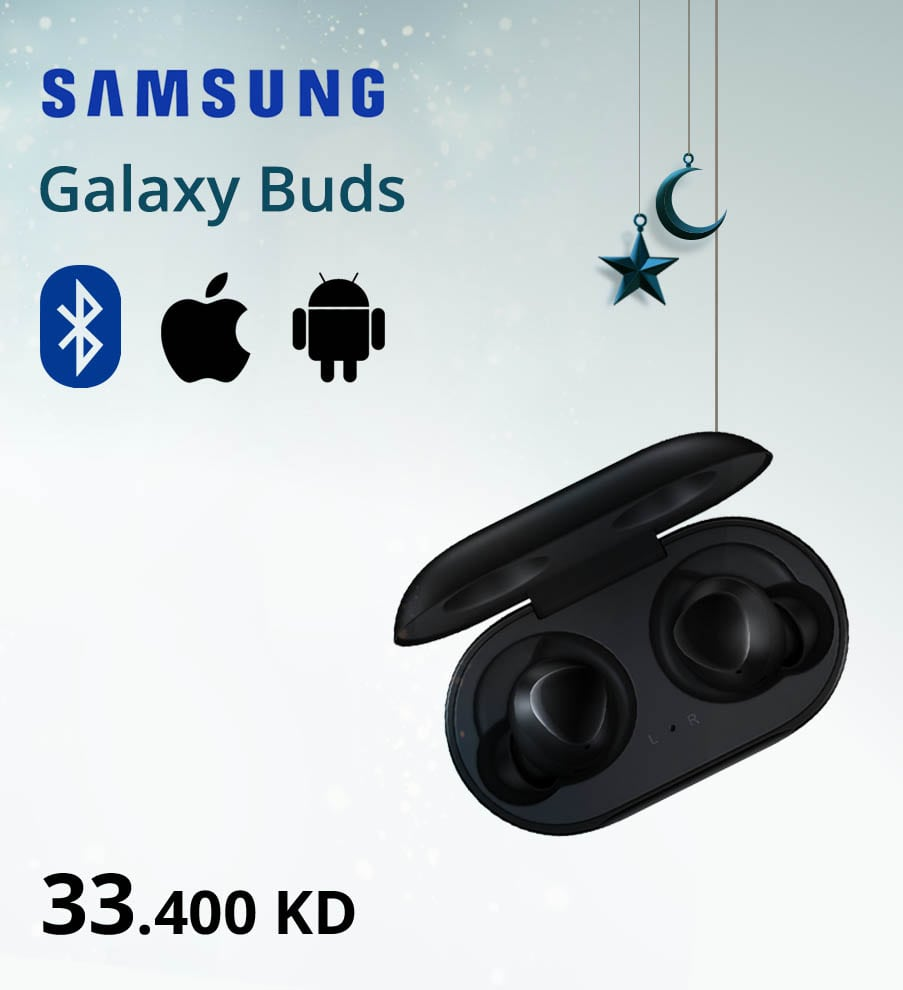 xcite - Work From Home - SAMSUNGBUDS@33.9