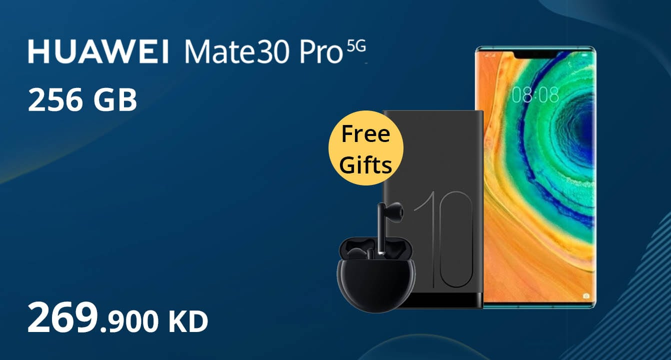 xcite - Stay Connected-MATE30PRO@269.9