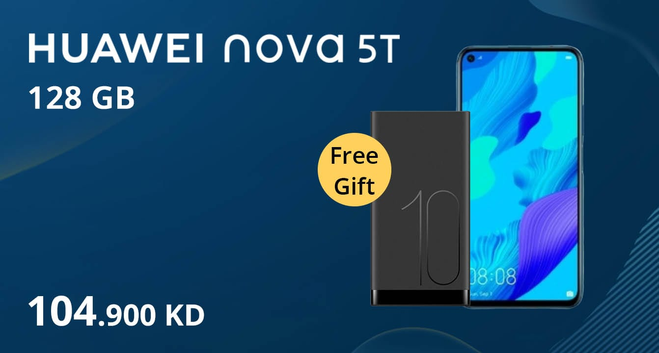xcite - Stay Connected-nova5t@104.9